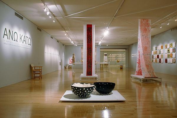 ¨Upside Down, Afi at the Benaki Museum¨